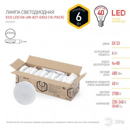 ECO LED GX-6W-827-GX53 (10-PACK) ЭРА (диод, таблетка, 6Вт, тепл, GX53) (10/100/6300)