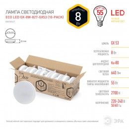 ECO LED GX-8W-827-GX53  (10-PACK) ЭРА (диод, таблетка, 8Вт, тепл, GX53) (10/100/6300)